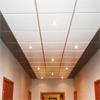 Подвесные кассетные потолки