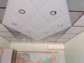 Подвесные кассетные потолки «Ромб»