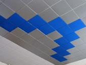 Кассетные потолки соскрытой подвесной системой