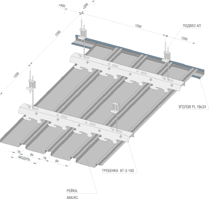 Монтаж реечного потолка с